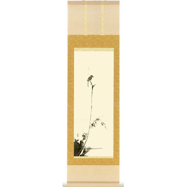 A9761 かる!Jiku 枯木鳴鵙(こぼくめいかくず) ミニ掛け軸