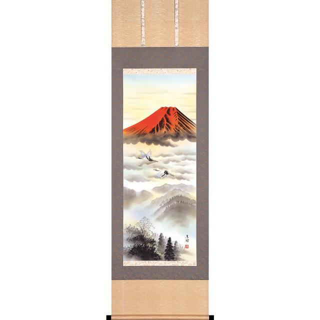 A8313 赤富士  尺五立 作者 東村