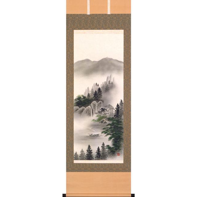 A5551 彩色山水  尺五立 作者 大谷翠谷