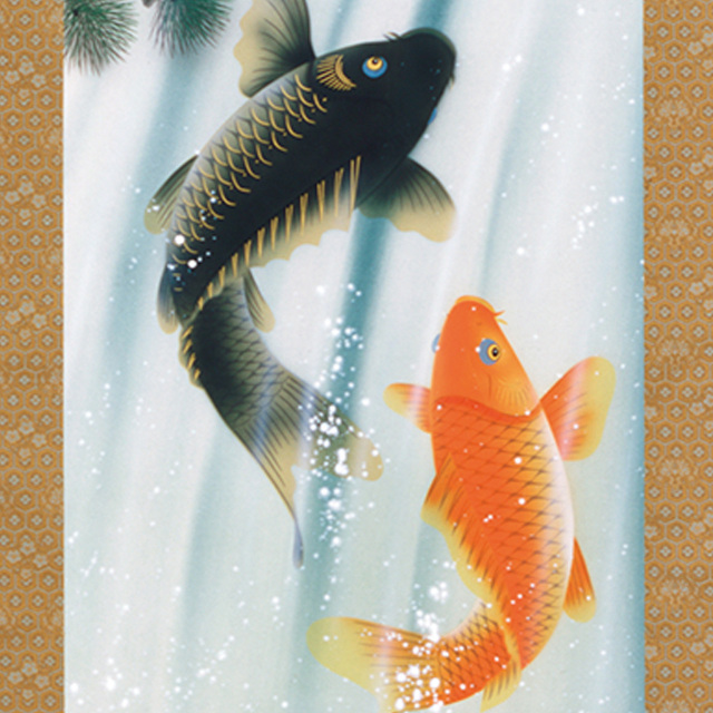 A3116 鯉の瀧昇り  尺五立 作者 中浦硯堂
