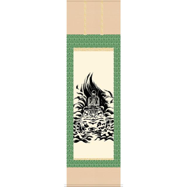 掛け軸,kakejiku,かるじく,かるjiku