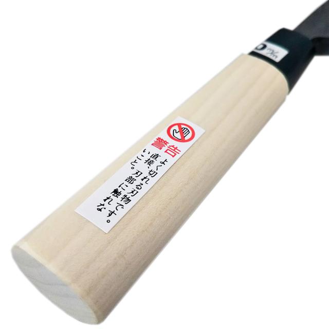 包丁,出刃,日本製,堺,刃物