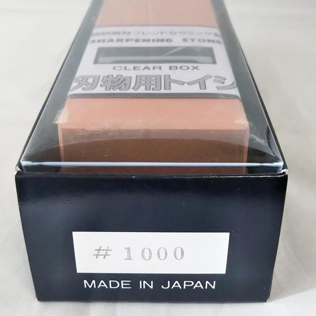 包丁,出刃,日本製,堺,刃物,砥石