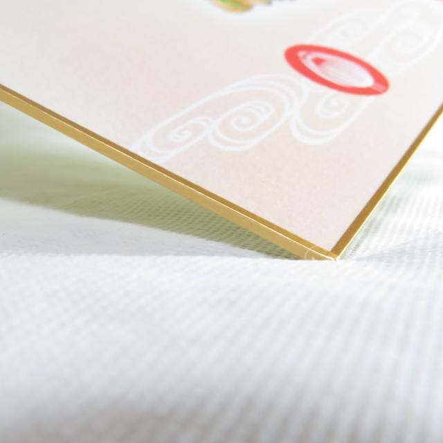 工芸色紙,ほっこり十二支,お守り本尊.白木由希