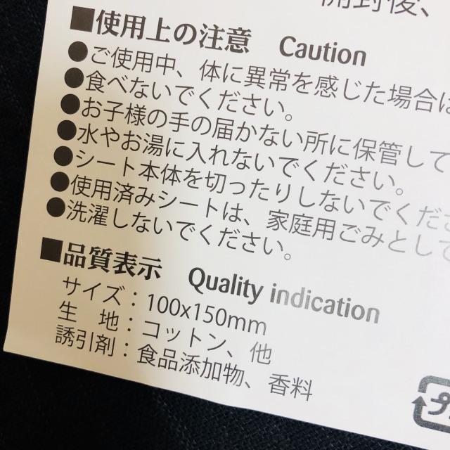 NO DANI ダニ吸着シート 5pcs 4