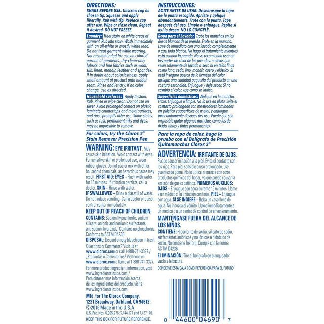 cloroxクロロックス海外液体漂白剤シミ抜きペン2