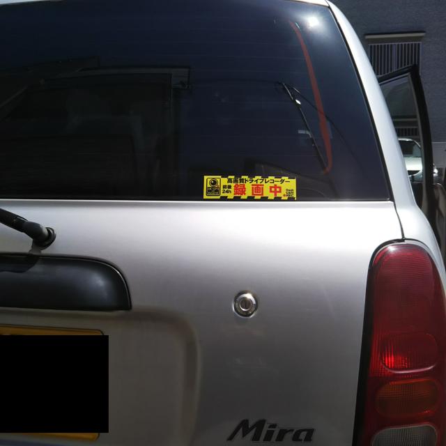 ドライブレコーダーステッカー黄色3