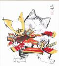 【偕拓堂】09 西村欣魚 武者猫 色紙