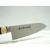 日本和包丁 モリブデン三徳万能 極上 Japanese molybdenum santoku knife 180mm 5
