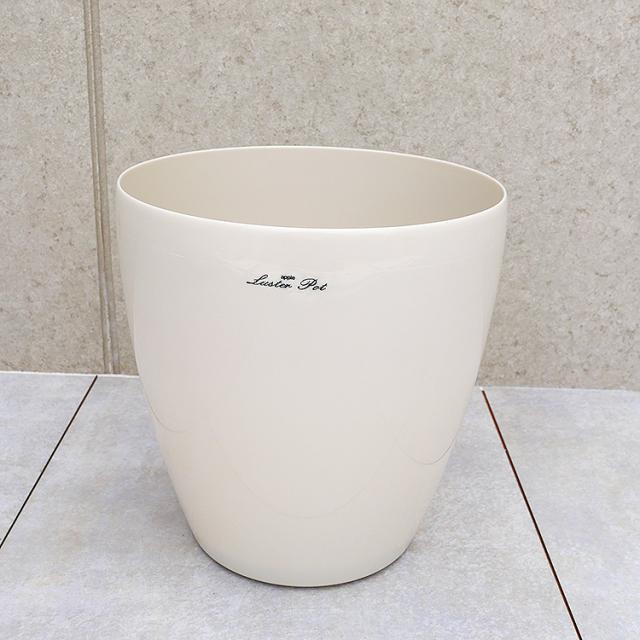 ラスターポット・ホワイト 8号鉢用