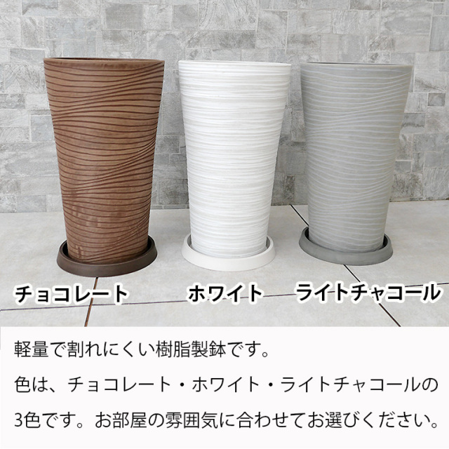 樹脂製鉢(12AH22)の色