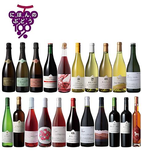20212022ココワインのすべて