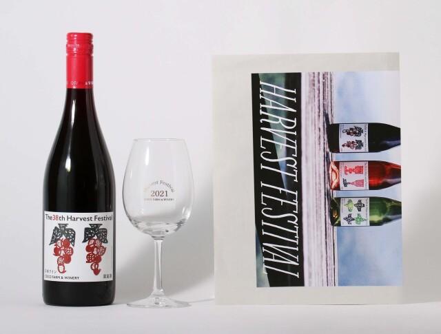 38 赤ワインセット