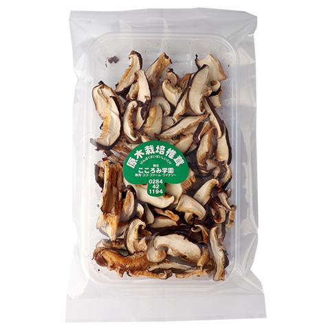 原木栽培干し椎茸スライス