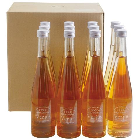 ベルジュ風*葡萄酢12本セット