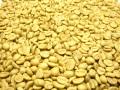 バリアラビカ神山 (ストレートコーヒー) 200g