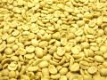 コロンビアスプレモ・ウイラ (ストレートコーヒー) 200g