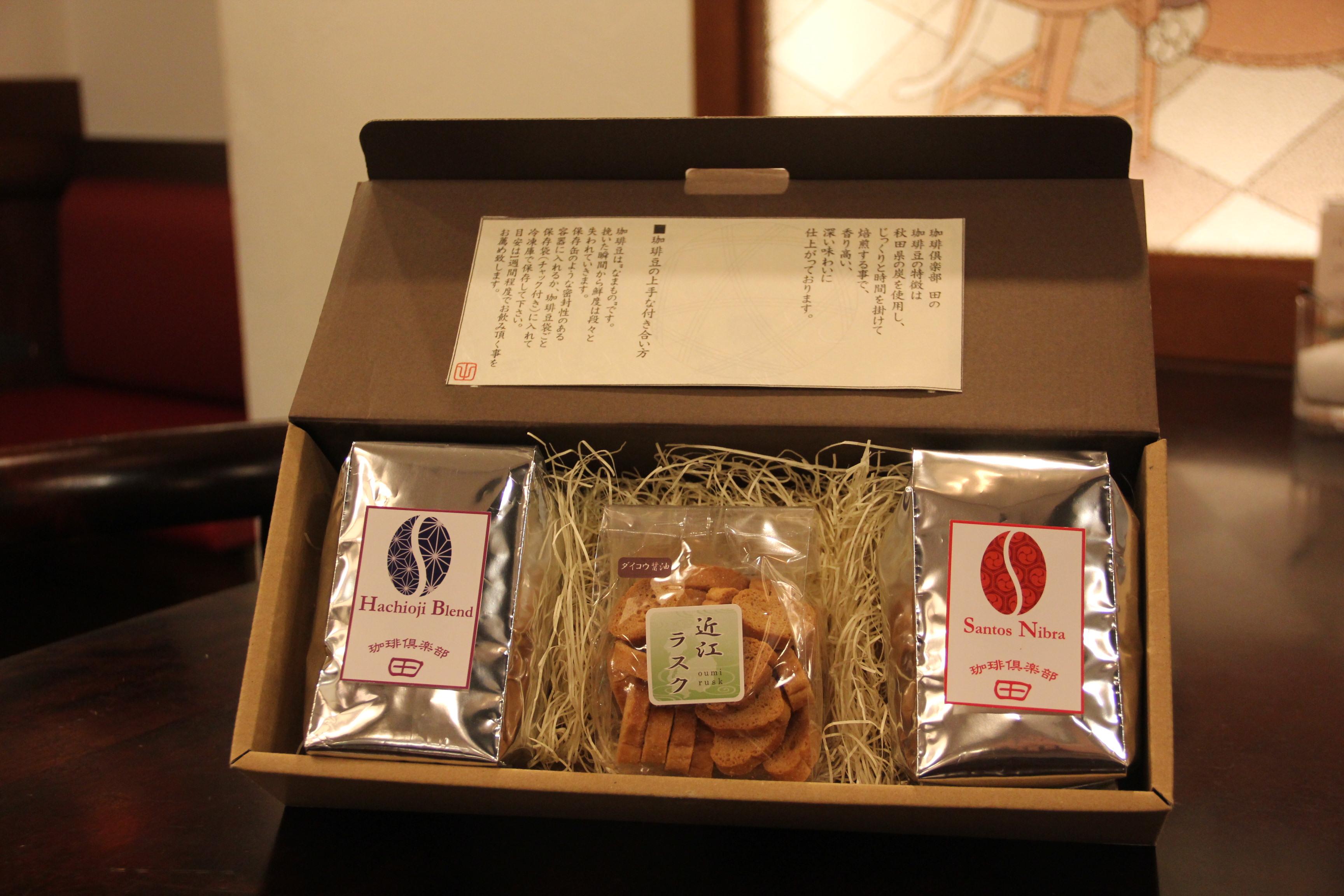 [ギフトセット]コーヒー豆200g 2袋 ミニラスク 1袋セット