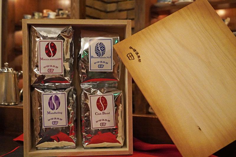 [プレミアム E ギフトセット] 最高級 4種のコーヒー豆セット(ブルーマウンテンNO1(150g)・モカマタリー#9(200g)・サントスニブラ・八王子ブレンド(各200g)