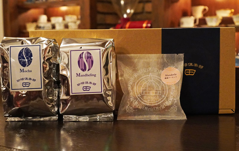 [ギフトセット C ]コーヒー豆200g 2袋 お菓子 セット