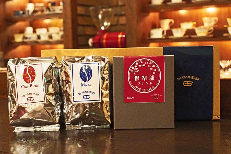 [ギフトセット B ]コーヒー豆200g 2袋 ワンドリップコーヒー1箱(5袋) セット