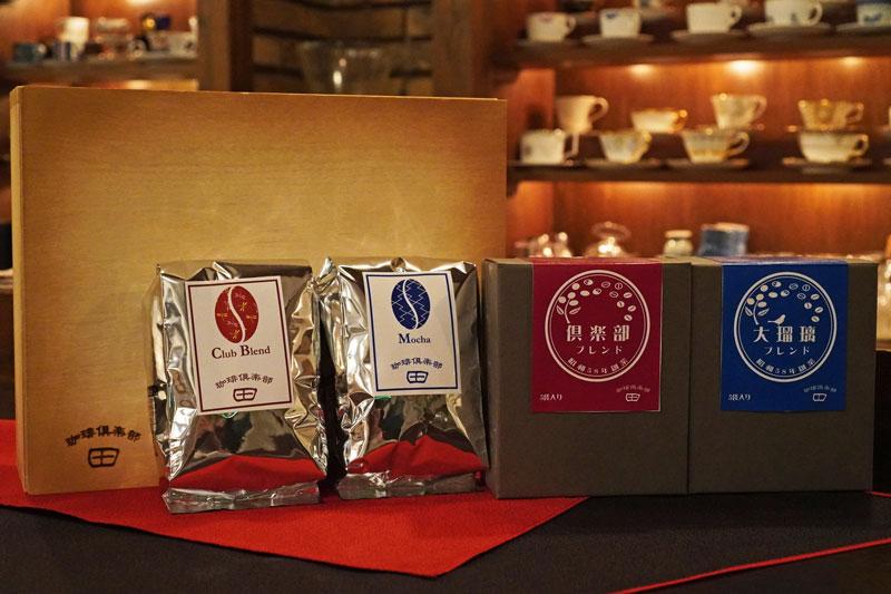 [プレミアム A ギフトセット]ワンドリップコーヒー 2箱(10袋)×コーヒー豆200g 2袋