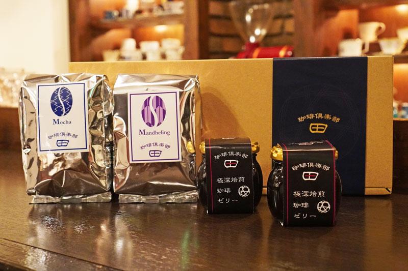 [ギフトセット D ]コーヒー豆200g 2袋 珈琲ゼリー 2個 セット
