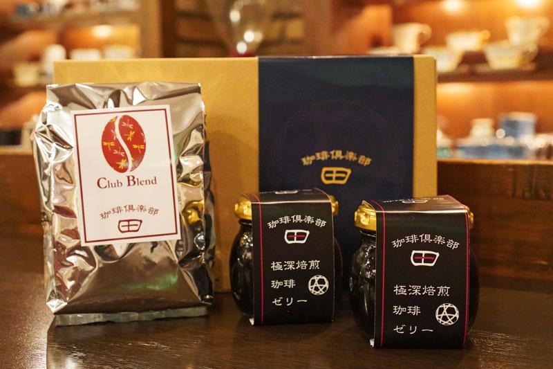 [セレクト ギフトセット]珈琲豆200g ×1袋 & 珈琲ゼリー×2個 セット