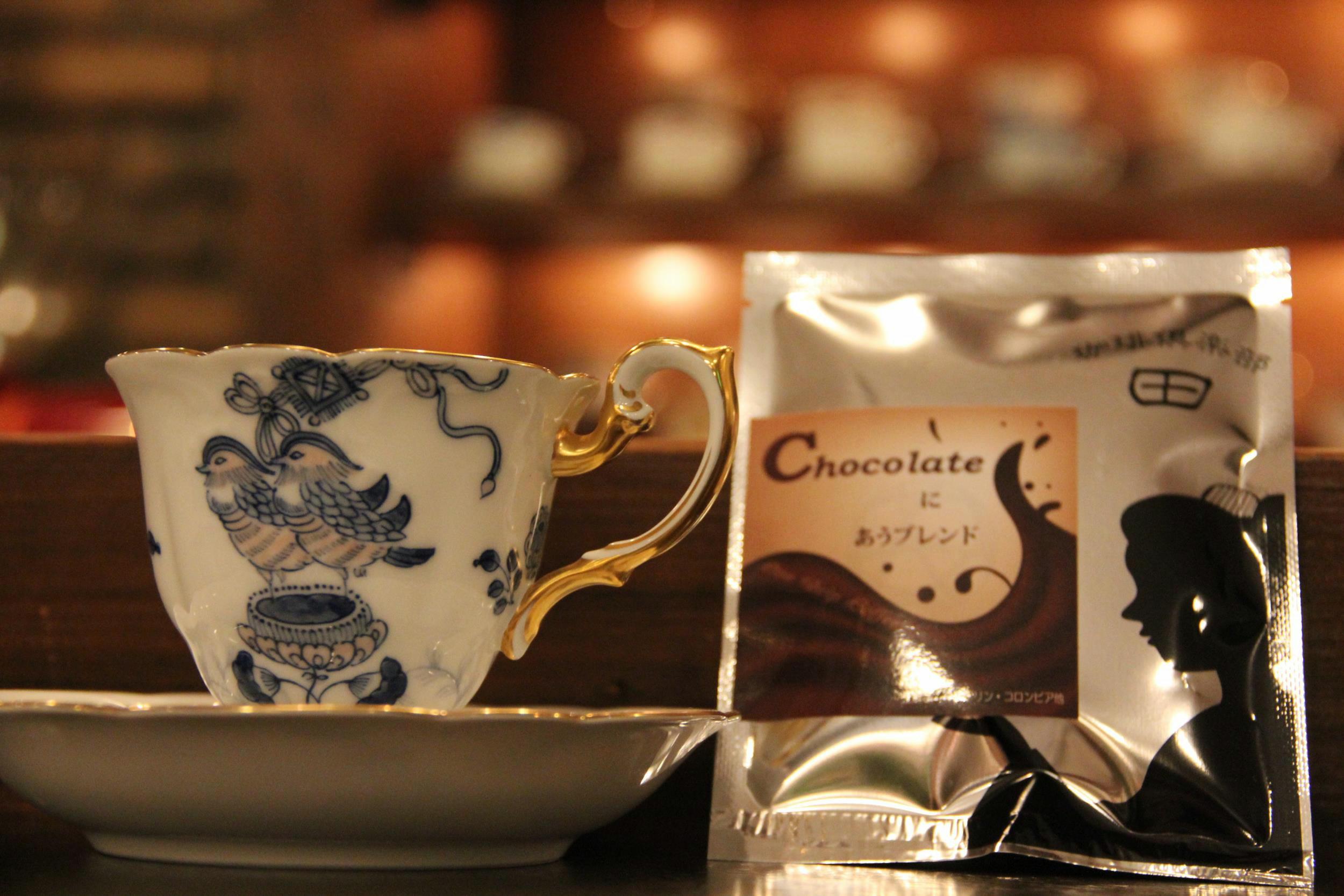 【シーンに合わせたスタイル珈琲】 チョコレートに合うブレンド
