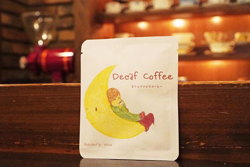 【ワンドリップ珈琲】カフェインレスコーヒ-