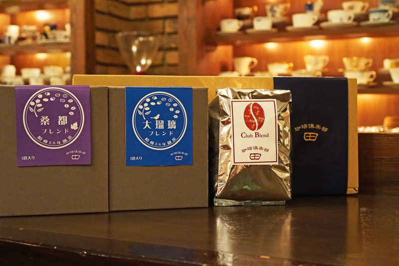 [ギフトセット K ]ワンドリップコーヒー×2箱(5袋×2) コーヒー豆200g 1袋セット