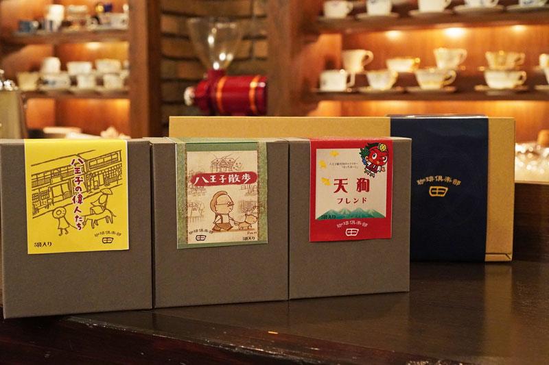 [ギフトセット H ]ワンドリップコーヒー 3箱(5袋×3)セット