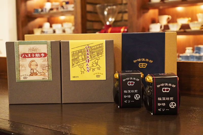 [ギフトセット N ]ワンドリップ珈琲×2箱、珈琲ゼリーが2個入った特選ギフト