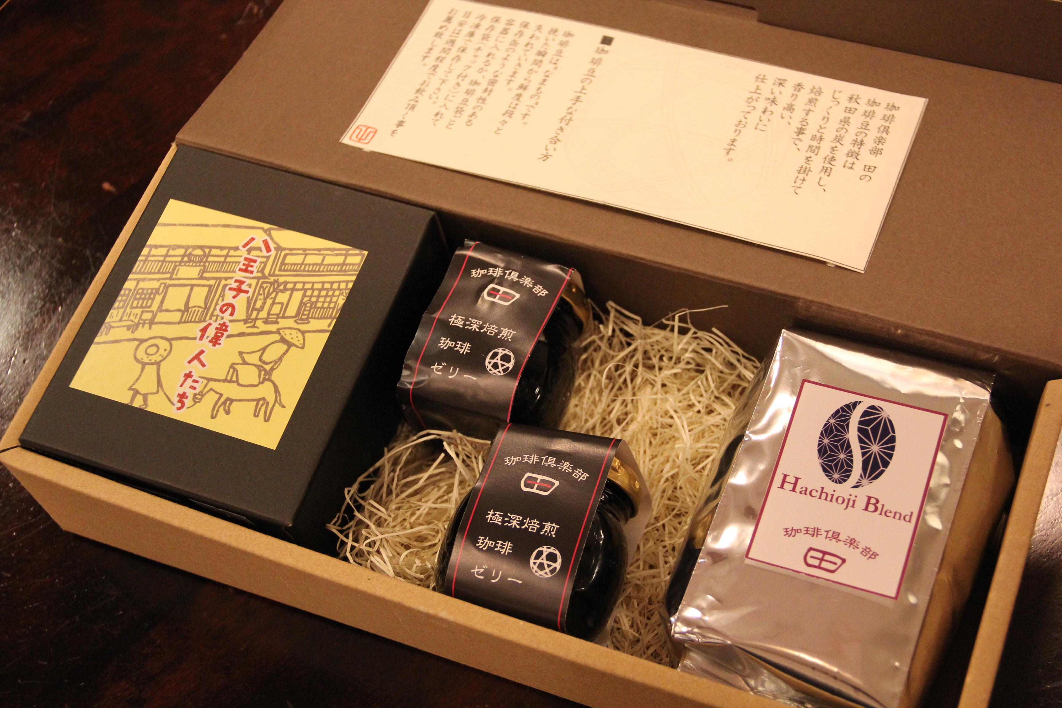 [ギフトセット]珈琲豆200g1袋、ドリップ珈琲1箱、珈琲ゼリー2個が入った特選ギフト