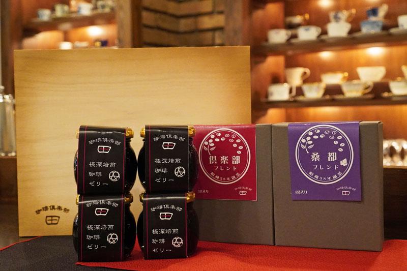 [プレミアム B ギフトセット]ワンドリップコーヒー 2箱 × コーヒーゼリー 4個