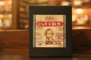 【八王子をご案内!】 ワンドリップ珈琲 八王子散歩 5袋入