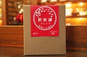 【伝統の味わい】ワンドリップ珈琲 倶楽部ブレンド(5袋入)