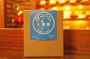 【簡単便利!】ワンドリップ珈琲 大瑠璃ブレンド 5袋入