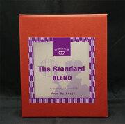【簡単便利!】ワンドリップ珈琲 The Standard Blend
