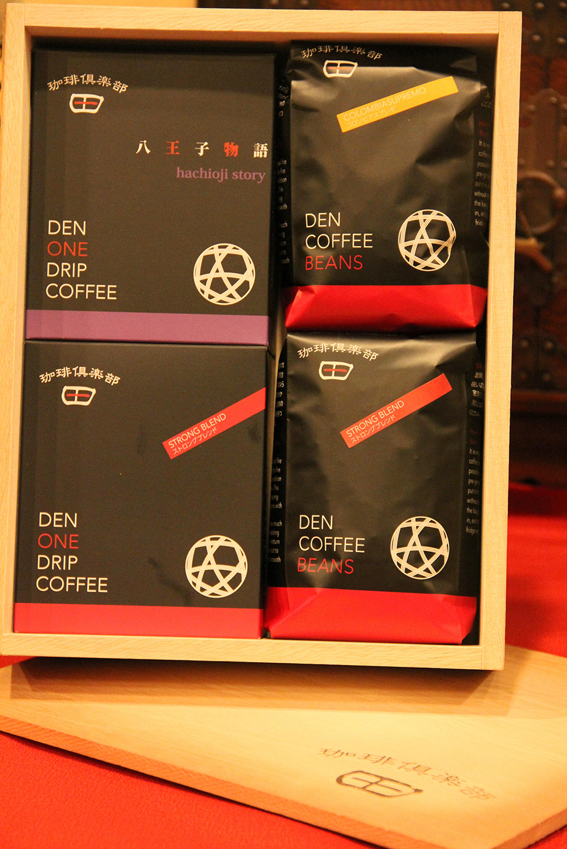 [プレミアムギフトセット]ワンドリップコーヒー 2箱(10袋)×コーヒー豆200g 2袋