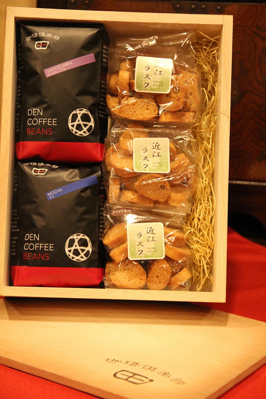 [プレミアムギフトセット]コーヒー豆200g 2袋 × クッキー3袋(カラメルクッキー)