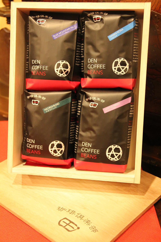 [プレミアムギフトセット] 最高級 4種のコーヒー豆セット(ブルーマウンテンNO1(150g)・モカマタリー#9(200g)・サントスニブラ・八王子ブレンド(各200g)