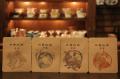 【ワンドリップコーヒー】 四神珈琲