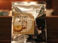 【和菓子職人との共同製作ドリップ珈琲】 和菓子にあうブレンド