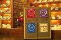[ギフトセット I ]ワンドリップコーヒー4箱(5袋×4)セット