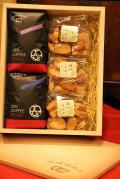 [プレミアムギフトセット]コーヒー豆200g 2袋 × ラクス 3袋(ダイコウ醤油)