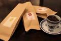 【お一人様1回限り】 お試しください!炭火焙煎珈琲 トライアル777セット(70g×3種類)セット