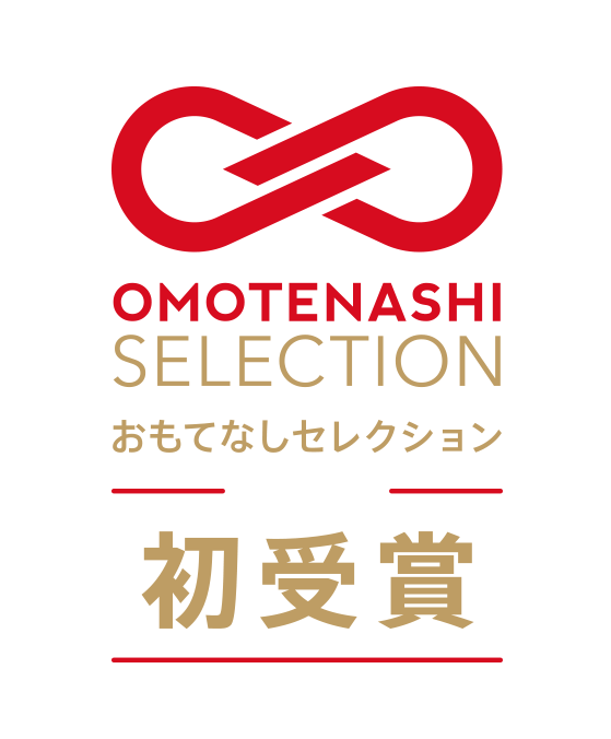 omotenashiselection