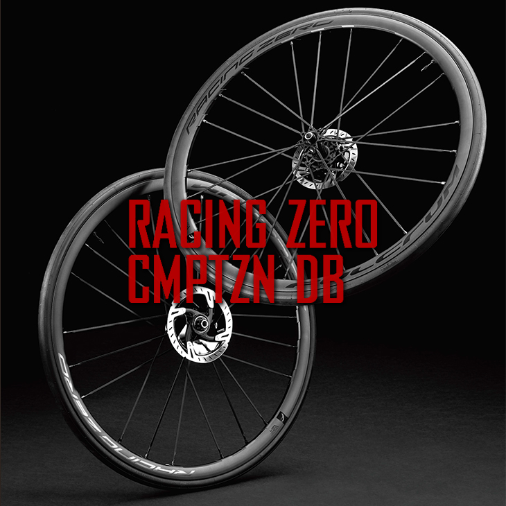 FULCRUM RACING ZERO CMPTZN DB フルクラム レーシング ゼロ DB 2WAY センターロック  C19(前後セット)