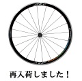 ALEXRIMS アレックスリム ALX473 EVO WO クリンチャー ホイール 前後セット